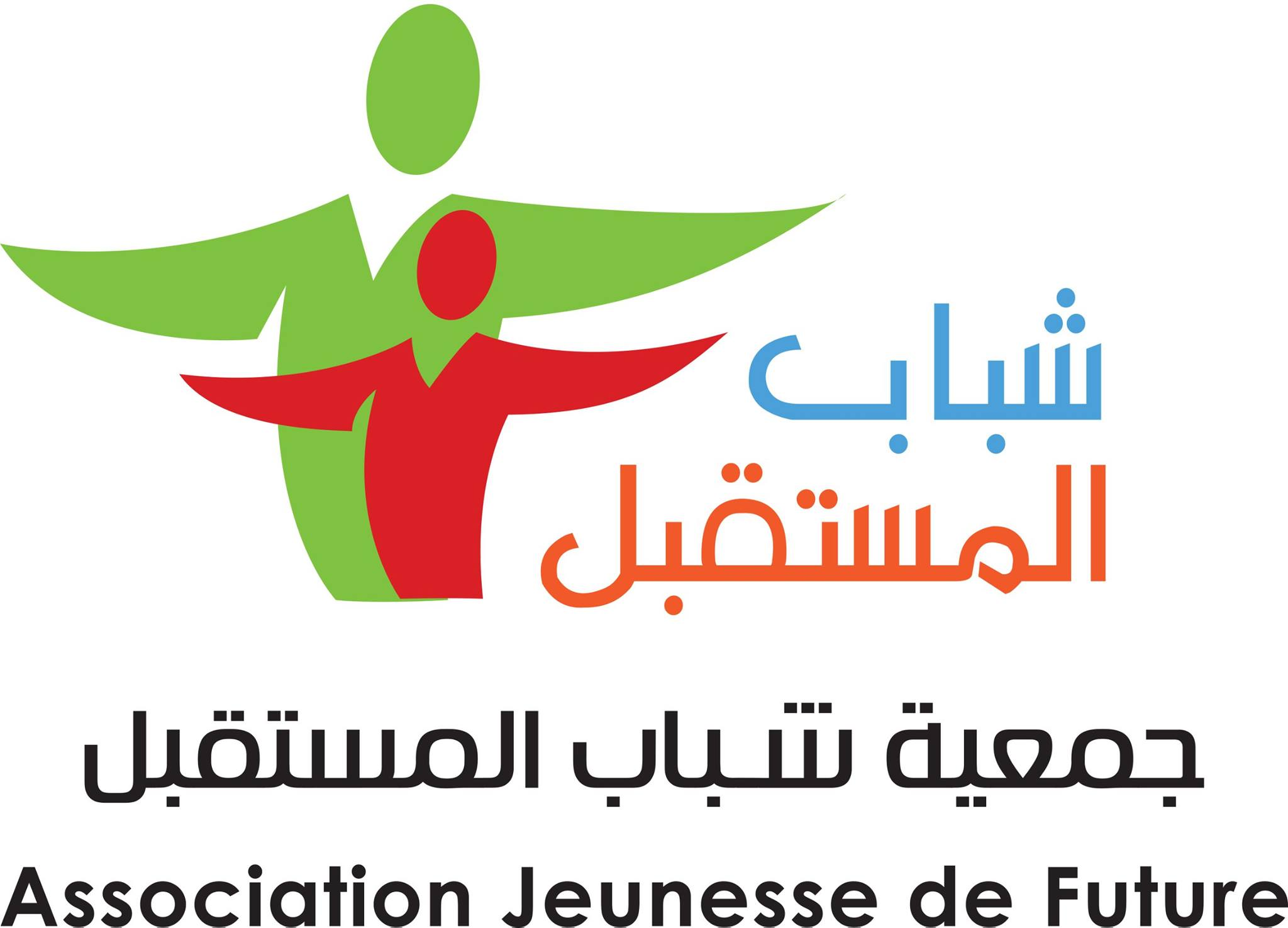 Association Jeunesse de Future